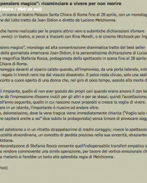 recensione1YMT
